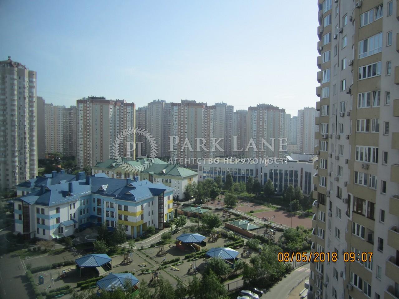 Квартира ул. Днепровская наб., 19, Киев, R-9783 - Фото 22