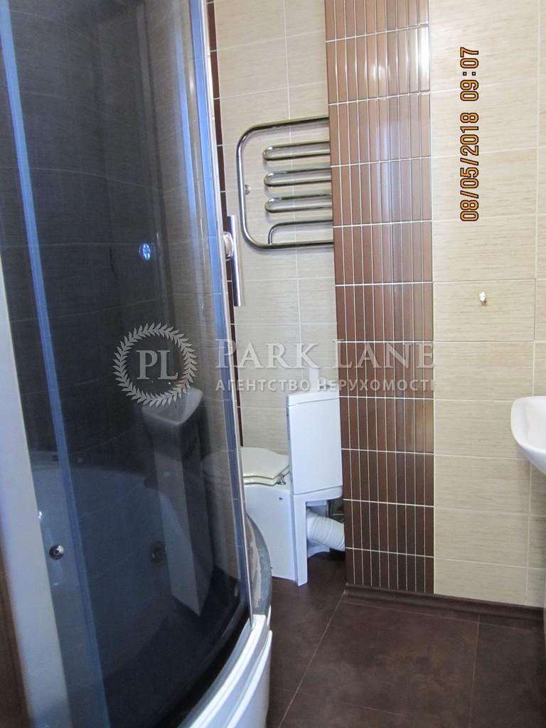 Квартира ул. Днепровская наб., 19, Киев, R-9783 - Фото 16