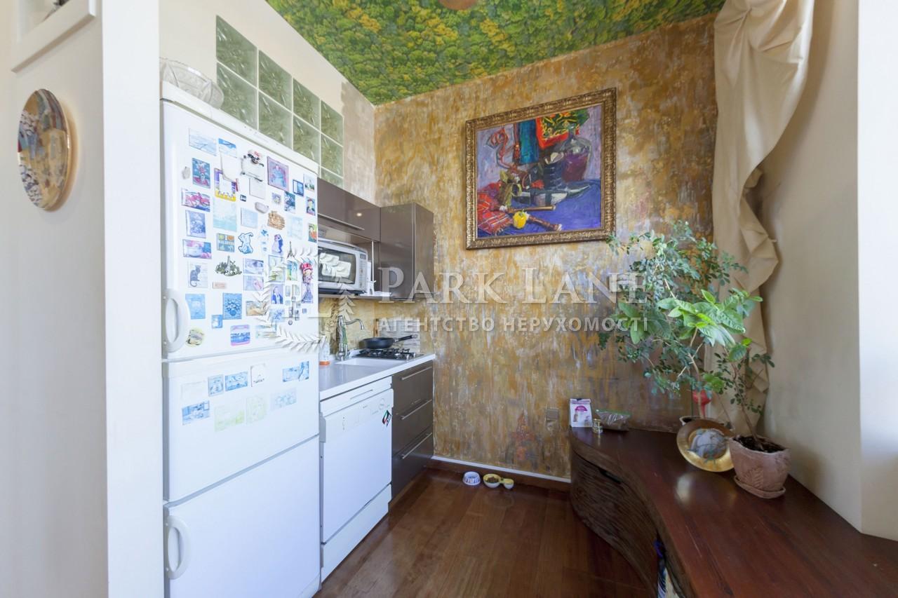 Квартира ул. Крещатик, 25, Киев, Z-266611 - Фото 17