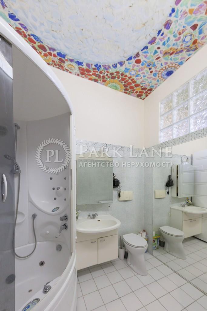Квартира ул. Крещатик, 25, Киев, Z-266611 - Фото 19