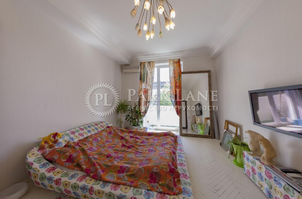 Квартира ул. Крещатик, 25, Киев, Z-266611 - Фото 8