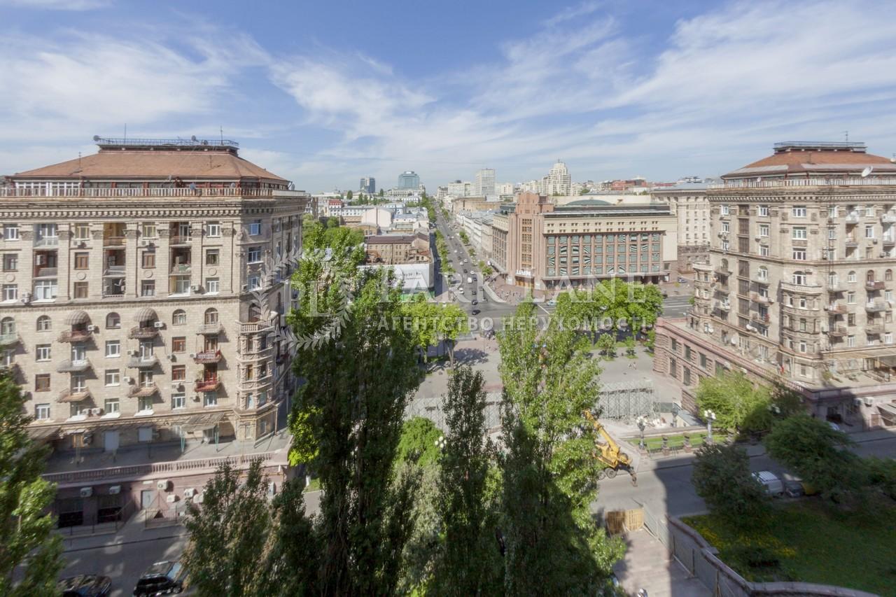 Квартира ул. Крещатик, 25, Киев, Z-266611 - Фото 23