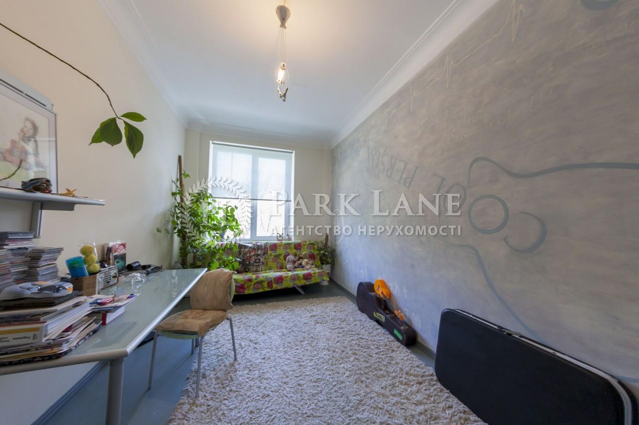 Квартира ул. Крещатик, 25, Киев, Z-266611 - Фото 10