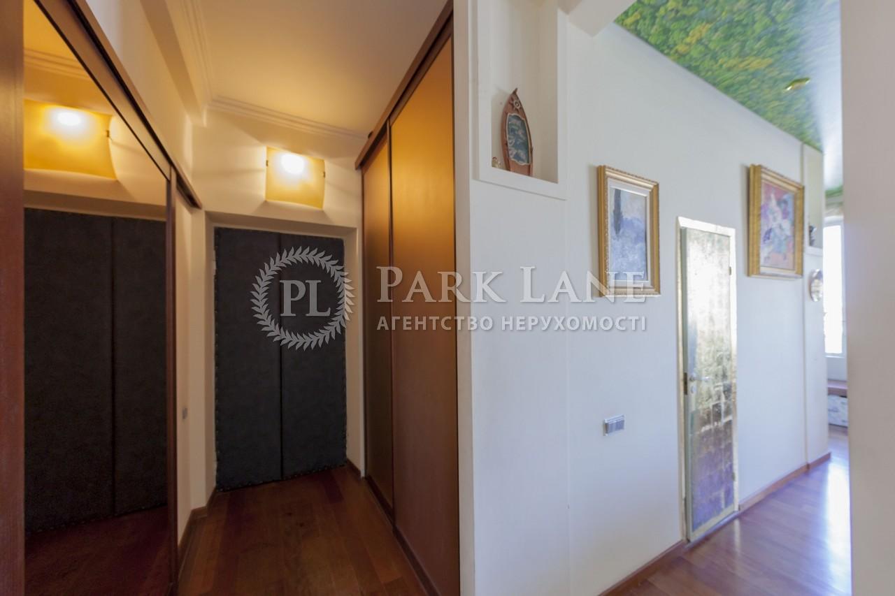 Квартира ул. Крещатик, 25, Киев, Z-266611 - Фото 21
