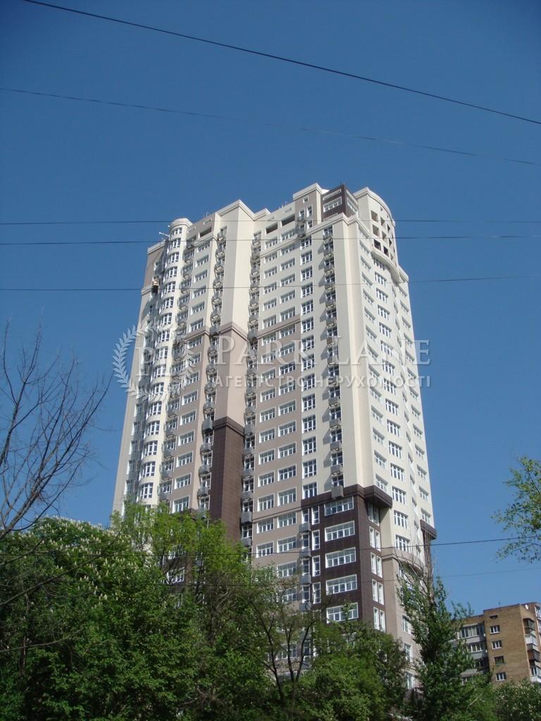 Квартира ул. Иоанна Павла II (Лумумбы Патриса), 11, Киев, Z-720224 - Фото 1