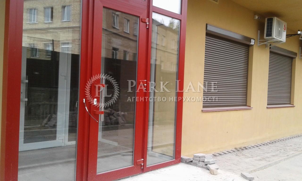 Офис, ул. Коновальца Евгения (Щорса), Киев, J-25753 - Фото 7