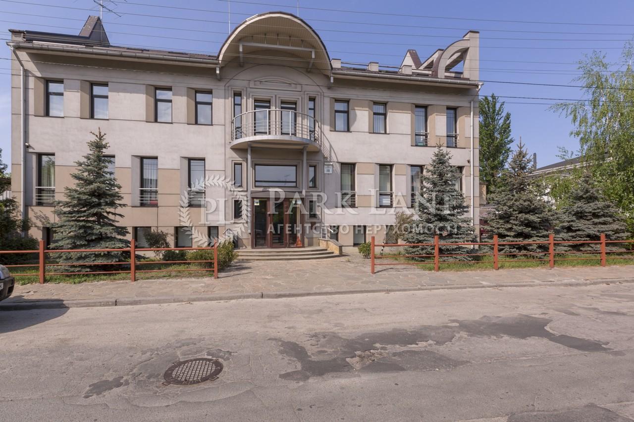Нежитлове приміщення, K-26284, Тороповського Георгія (Дубового Івана), Київ - Фото 2