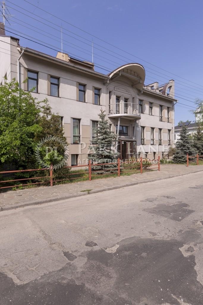 Нежитлове приміщення, K-26284, Тороповського Георгія (Дубового Івана), Київ - Фото 3