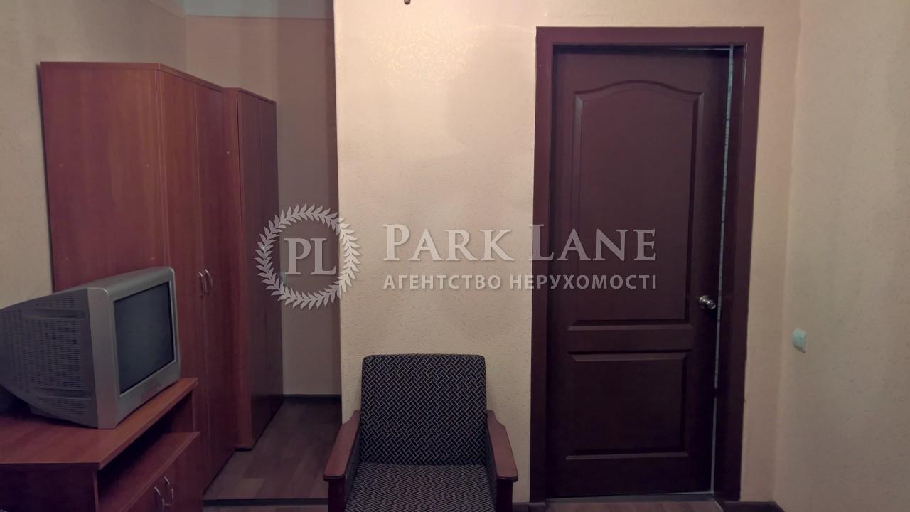 Квартира Z-313182, Кондратюка Юрия, 2, Киев - Фото 5