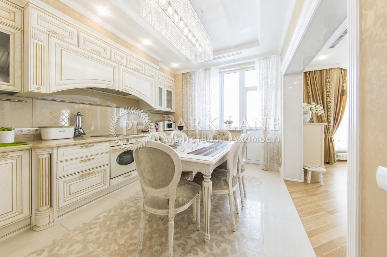 Квартира R-17003, Тютюнника Василия (Барбюса Анри), 37/1, Киев - Фото 11