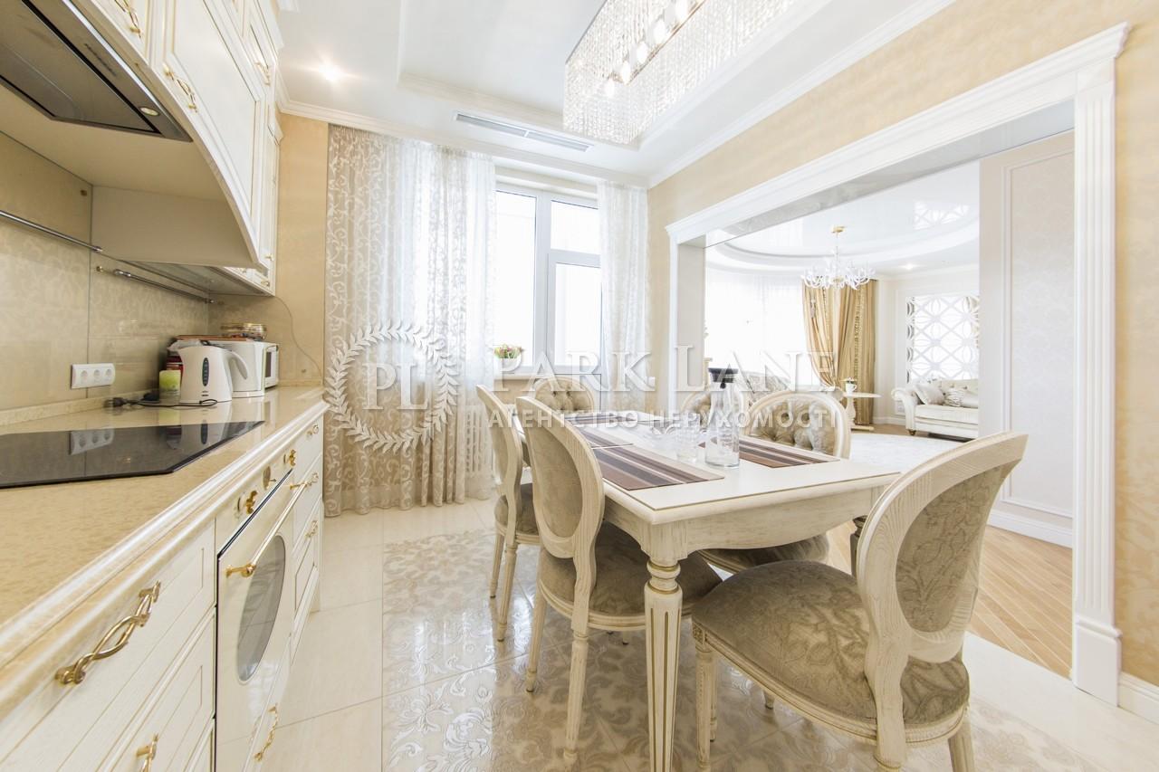 Квартира R-17003, Тютюнника Василия (Барбюса Анри), 37/1, Киев - Фото 12