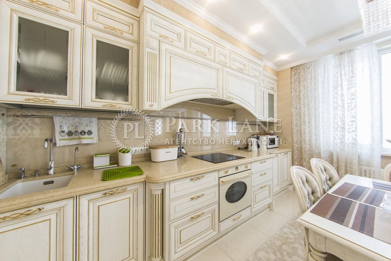 Квартира R-17003, Тютюнника Василия (Барбюса Анри), 37/1, Киев - Фото 13
