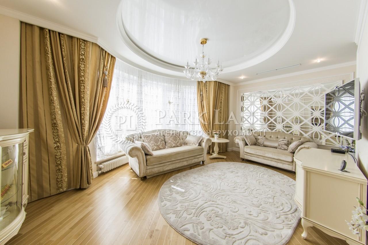 Квартира R-17003, Тютюнника Василия (Барбюса Анри), 37/1, Киев - Фото 1