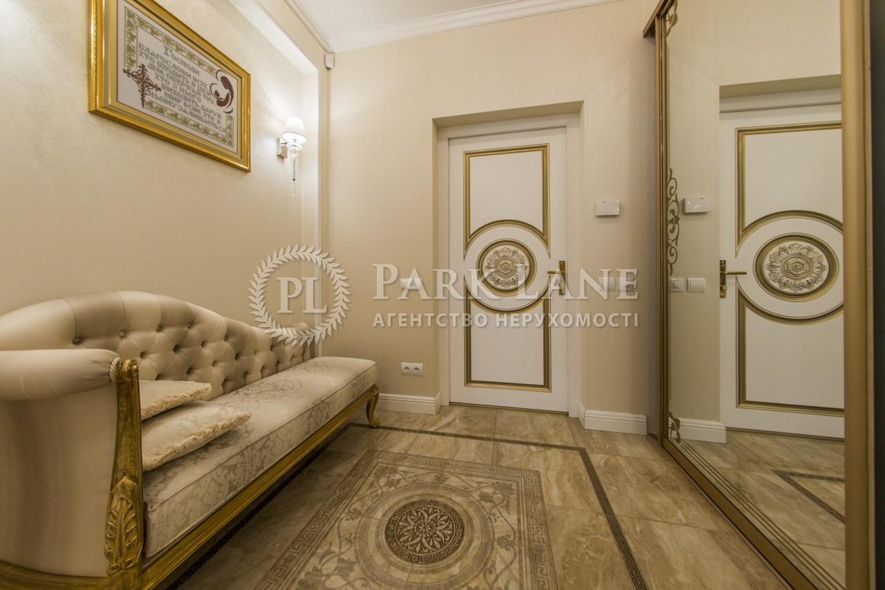 Квартира R-17003, Тютюнника Василия (Барбюса Анри), 37/1, Киев - Фото 34