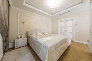Квартира R-17003, Тютюнника Василия (Барбюса Анри), 37/1, Киев - Фото 18