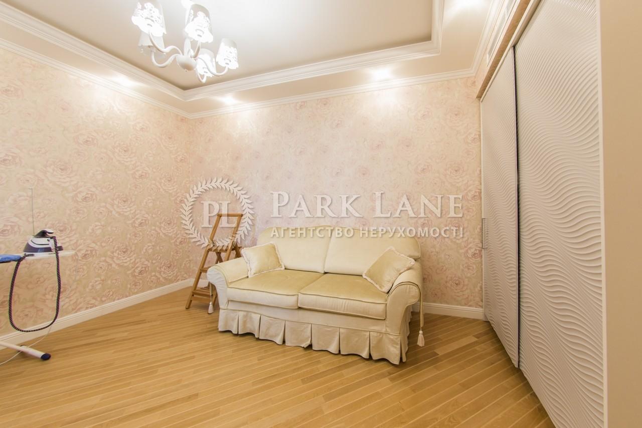 Квартира R-17003, Тютюнника Василия (Барбюса Анри), 37/1, Киев - Фото 20
