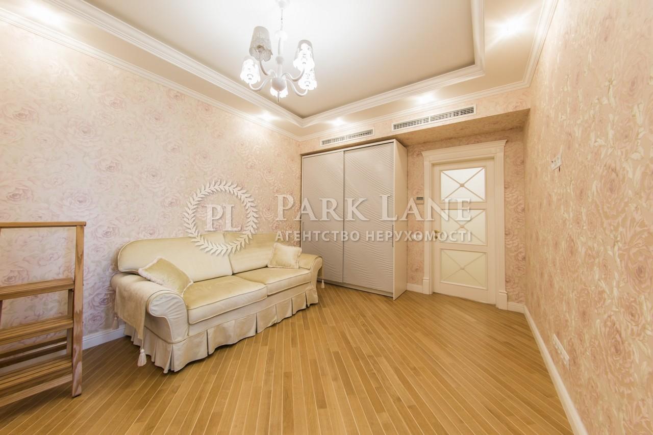 Квартира R-17003, Тютюнника Василия (Барбюса Анри), 37/1, Киев - Фото 21