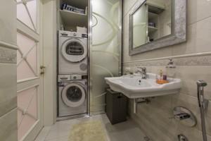 Квартира R-17003, Тютюнника Василия (Барбюса Анри), 37/1, Киев - Фото 25