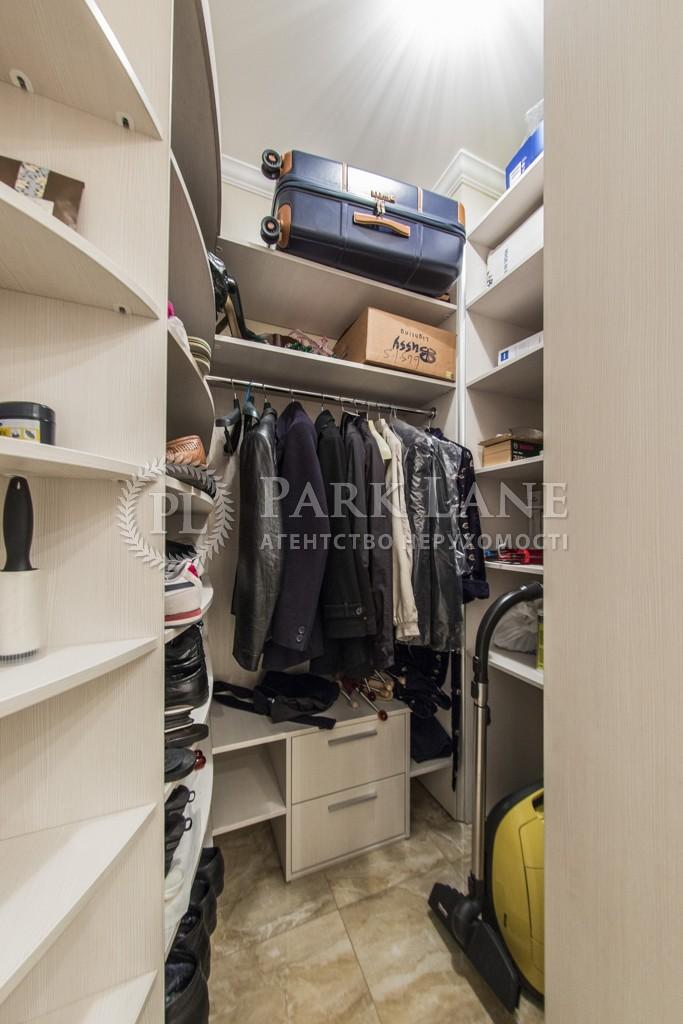 Квартира R-17003, Тютюнника Василия (Барбюса Анри), 37/1, Киев - Фото 26