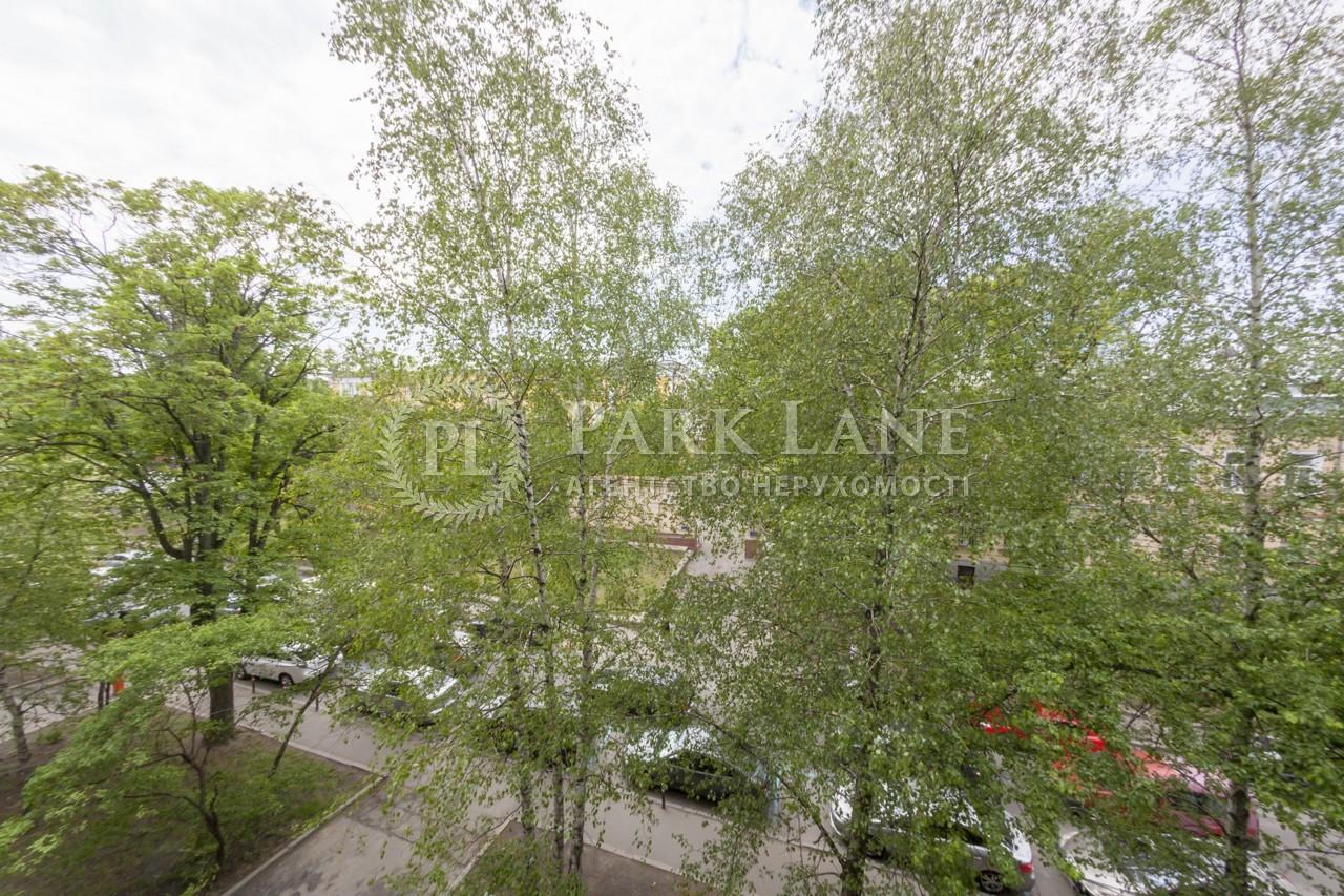 Квартира ул. Терещенковская, 5, Киев, I-25802 - Фото 22