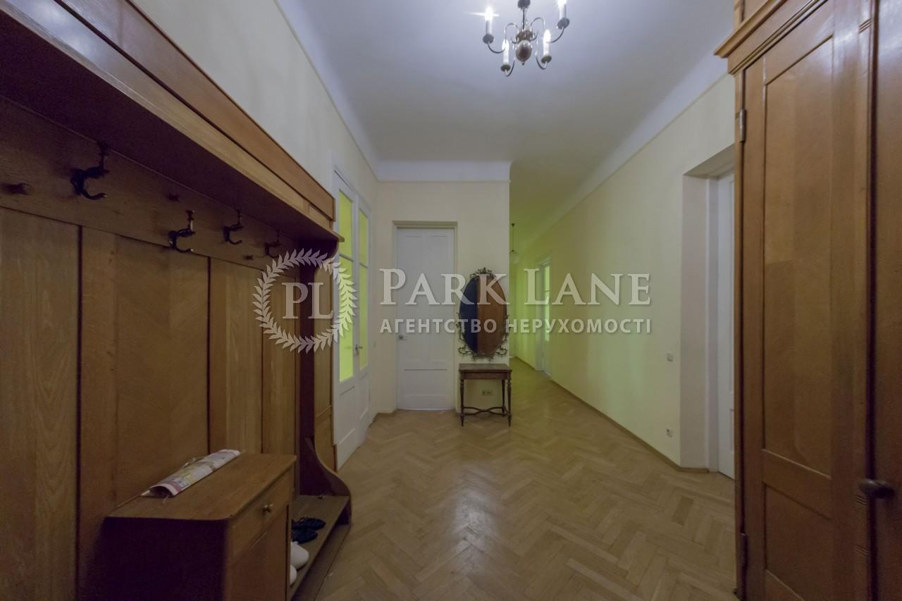 Квартира ул. Терещенковская, 5, Киев, I-25802 - Фото 17