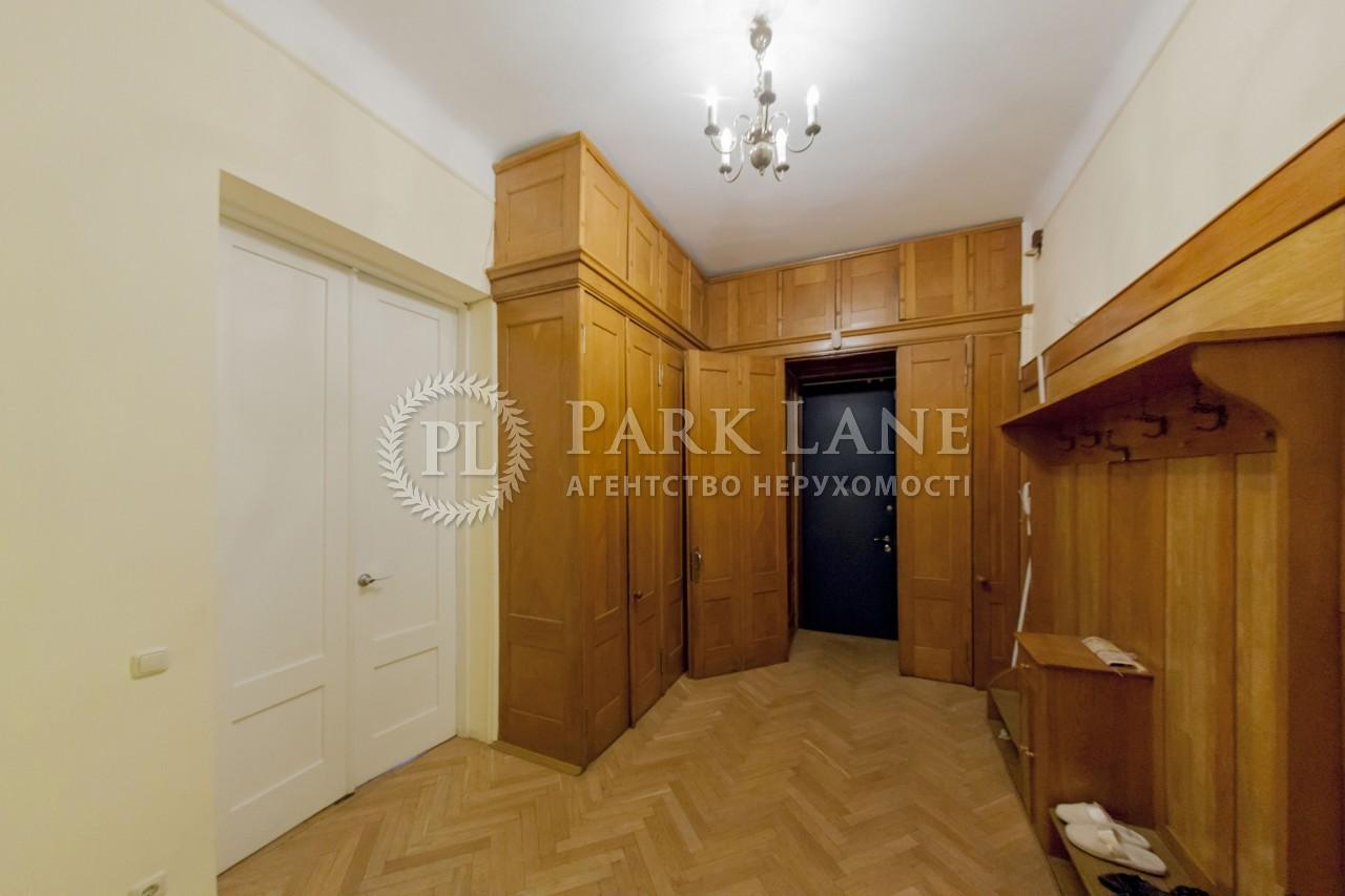 Квартира ул. Терещенковская, 5, Киев, I-25802 - Фото 18