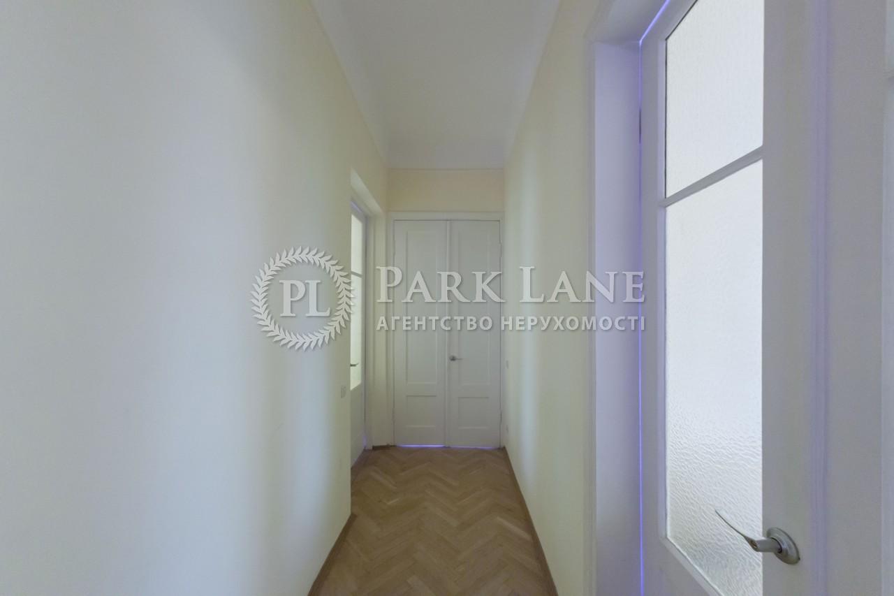 Квартира ул. Терещенковская, 5, Киев, I-25802 - Фото 14