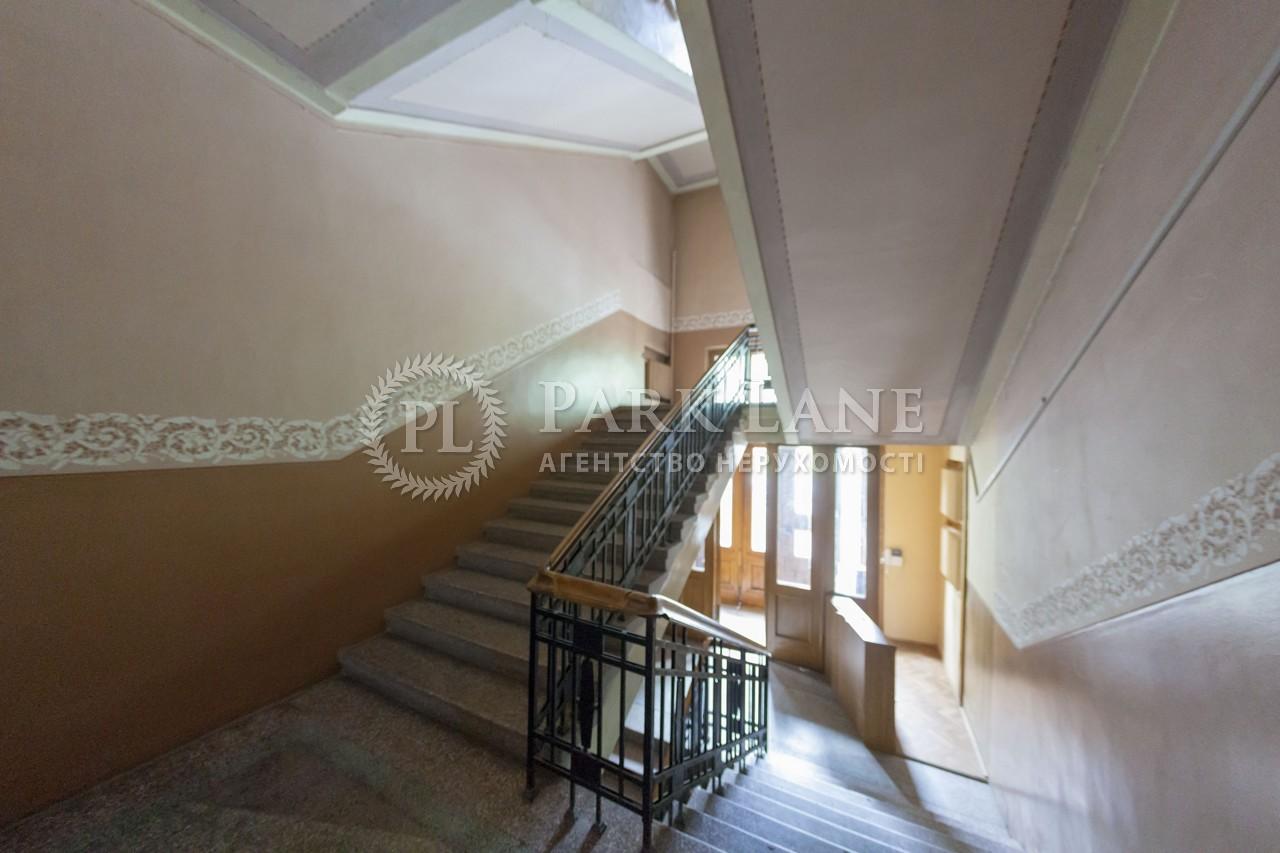 Квартира ул. Терещенковская, 5, Киев, I-25802 - Фото 19