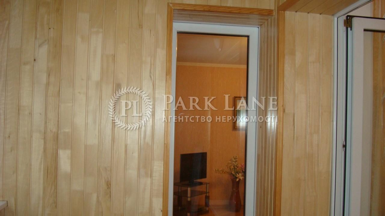 Квартира ул. Сеченова, 7а, Киев, R-2160 - Фото 17