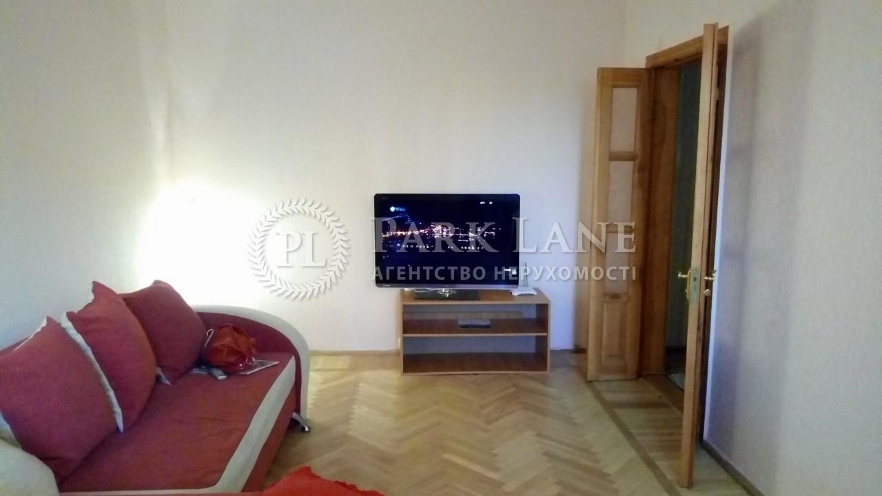 Квартира ул. Героев Днепра, 26, Киев, R-17438 - Фото 3