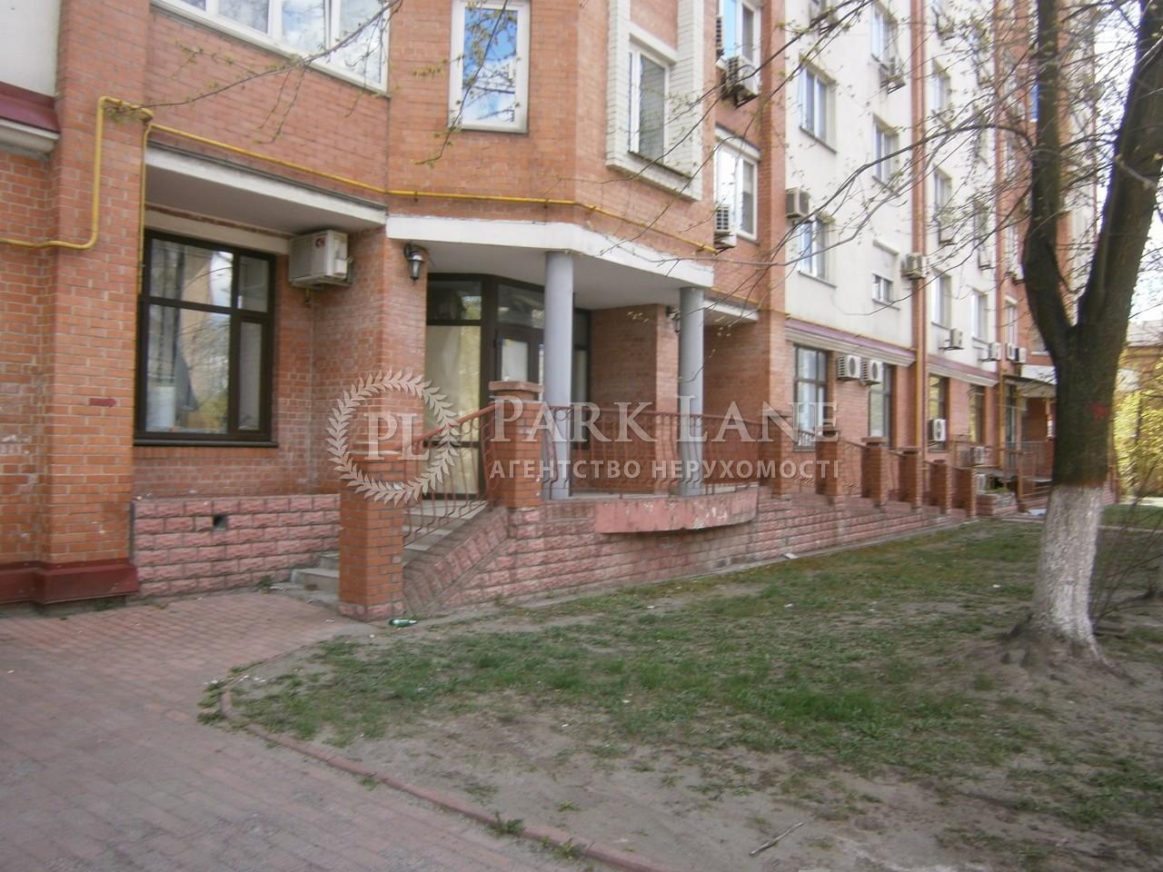 Нежилое помещение, ул. Щербаковского Даниила (Щербакова), Киев, R-17782 - Фото 4