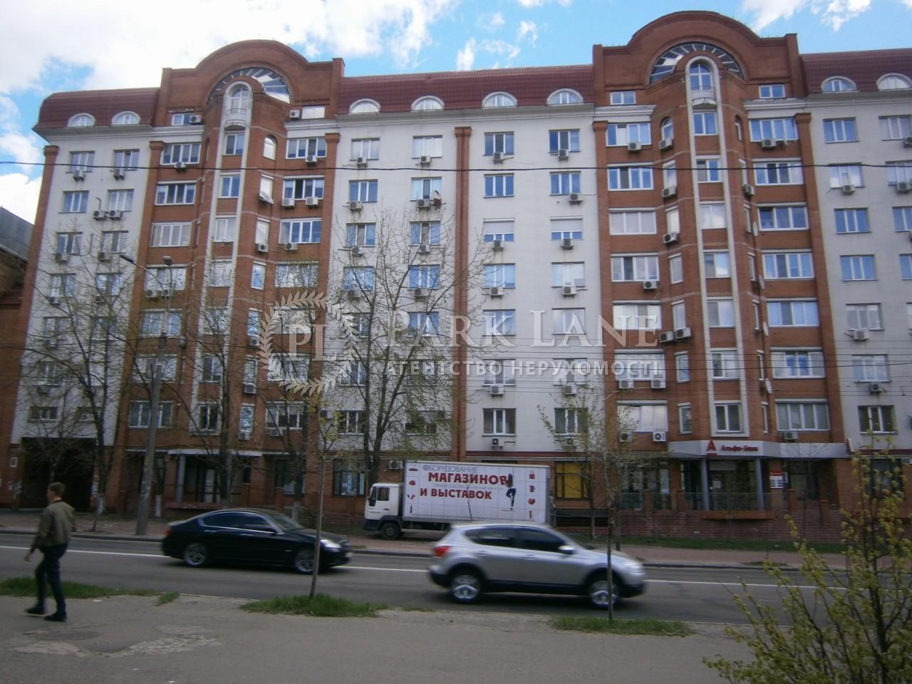 Нежилое помещение, ул. Щербаковского Даниила (Щербакова), Киев, R-17782 - Фото 11