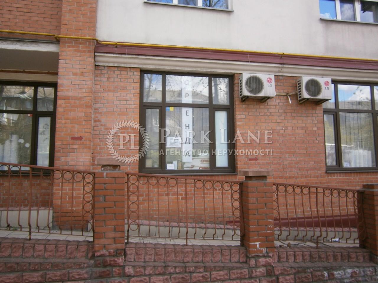 Нежилое помещение, ул. Щербаковского Даниила (Щербакова), Киев, R-17782 - Фото 7