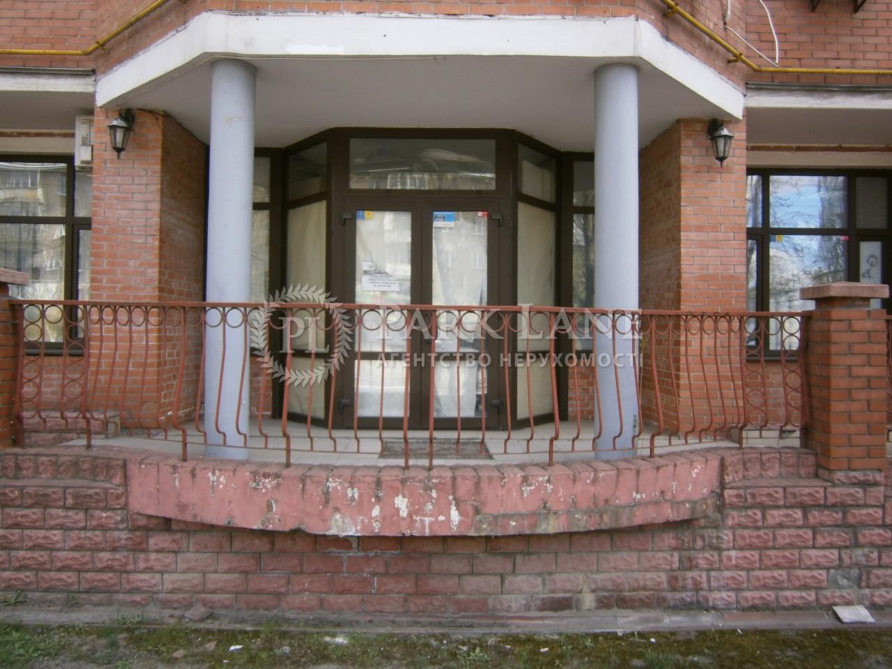 Нежилое помещение, ул. Щербаковского Даниила (Щербакова), Киев, R-17782 - Фото 8