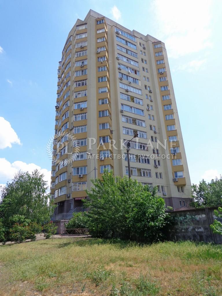 Квартира ул. Нестайко Всеволода (Мильчакова А.), 6, Киев, Z-1359860 - Фото 1