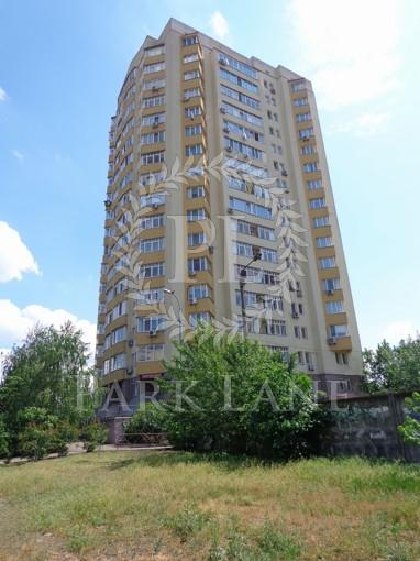 Квартира, Z-1280164, 6