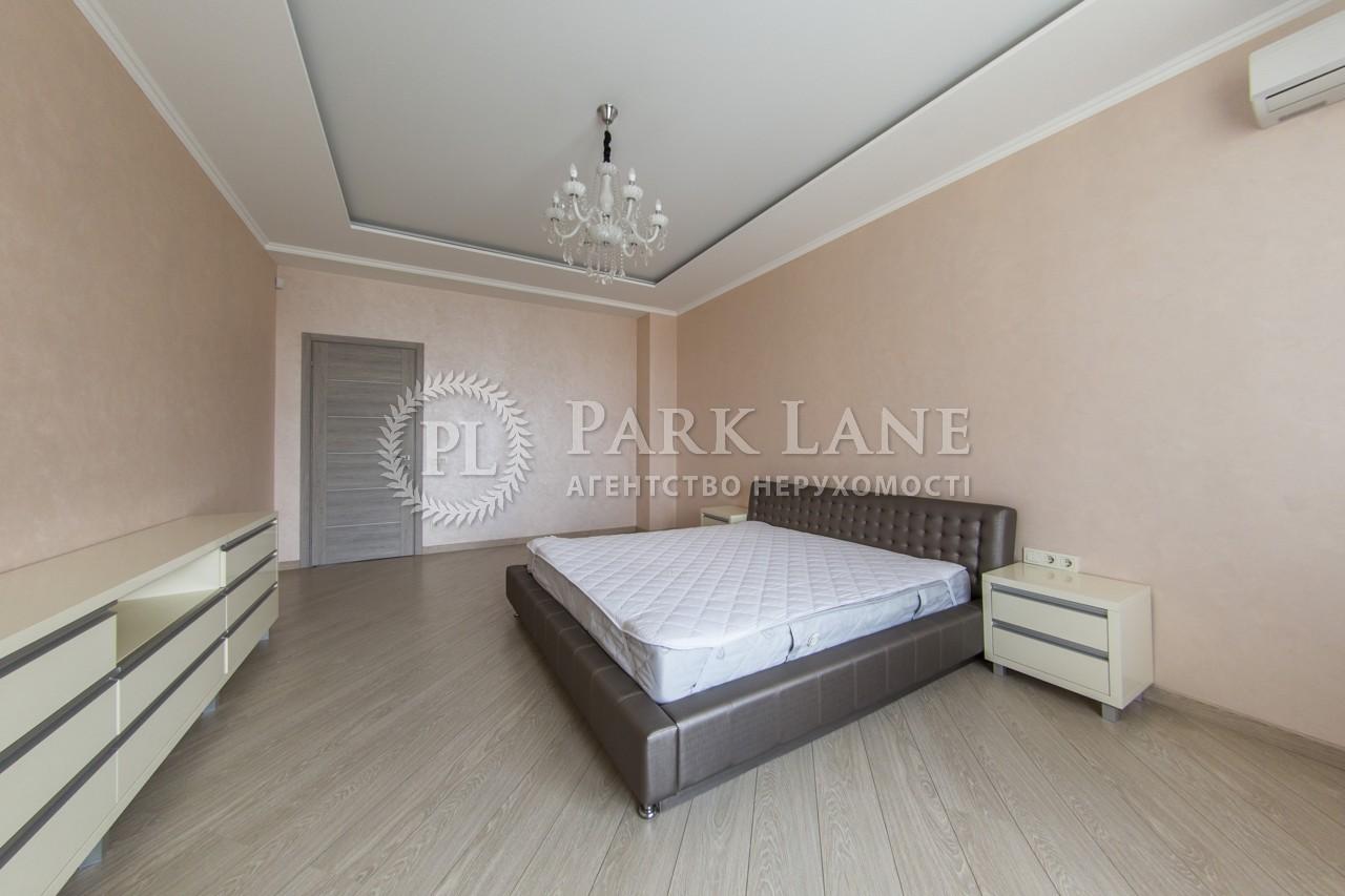 Квартира ул. Тургеневская, 46/11, Киев, K-16055 - Фото 9