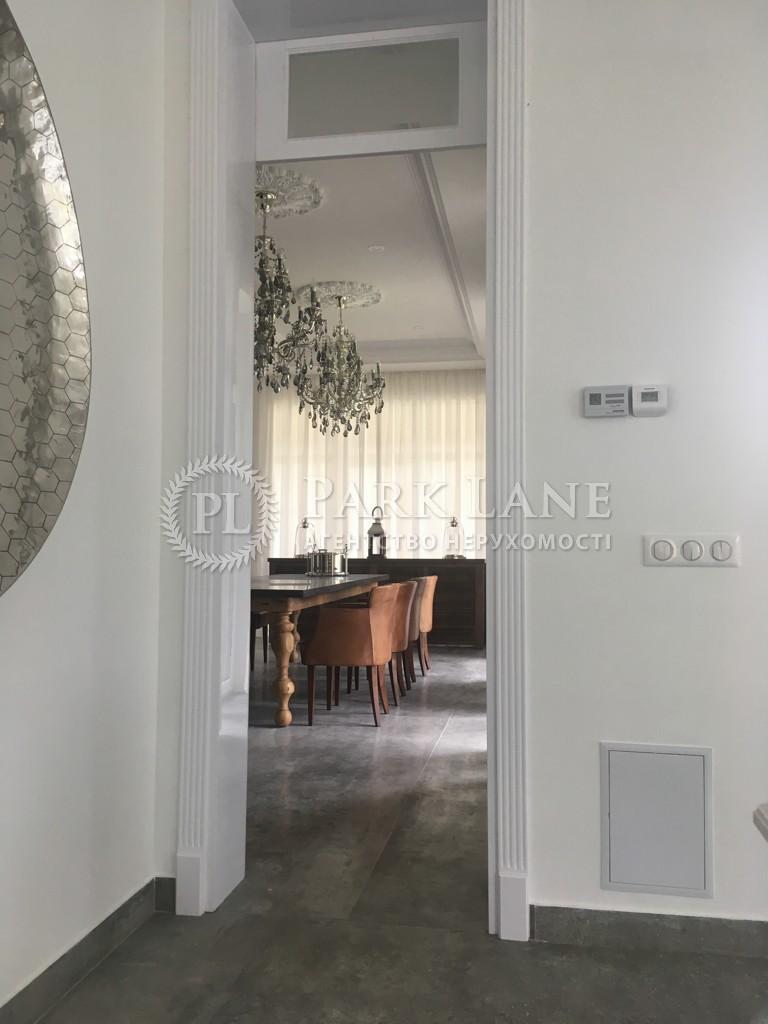 Дом B-96995, Козин (Конча-Заспа) - Фото 34