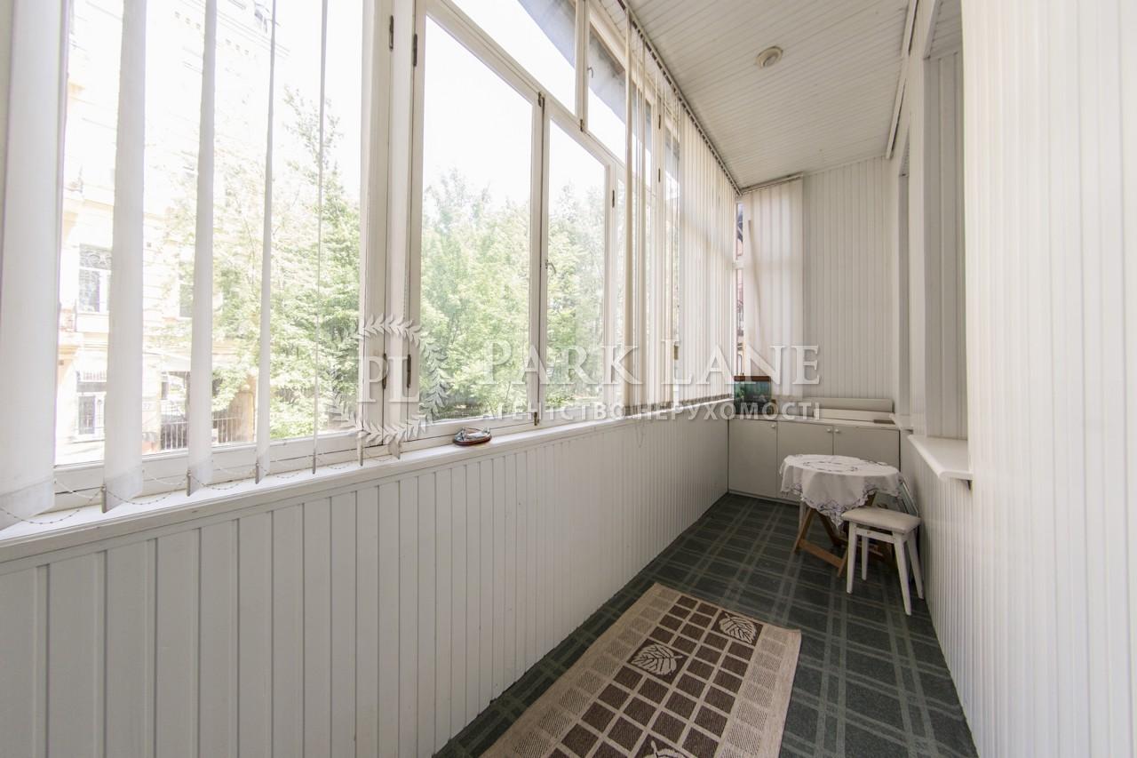 Квартира ул. Саксаганского, 22, Киев, N-19703 - Фото 24