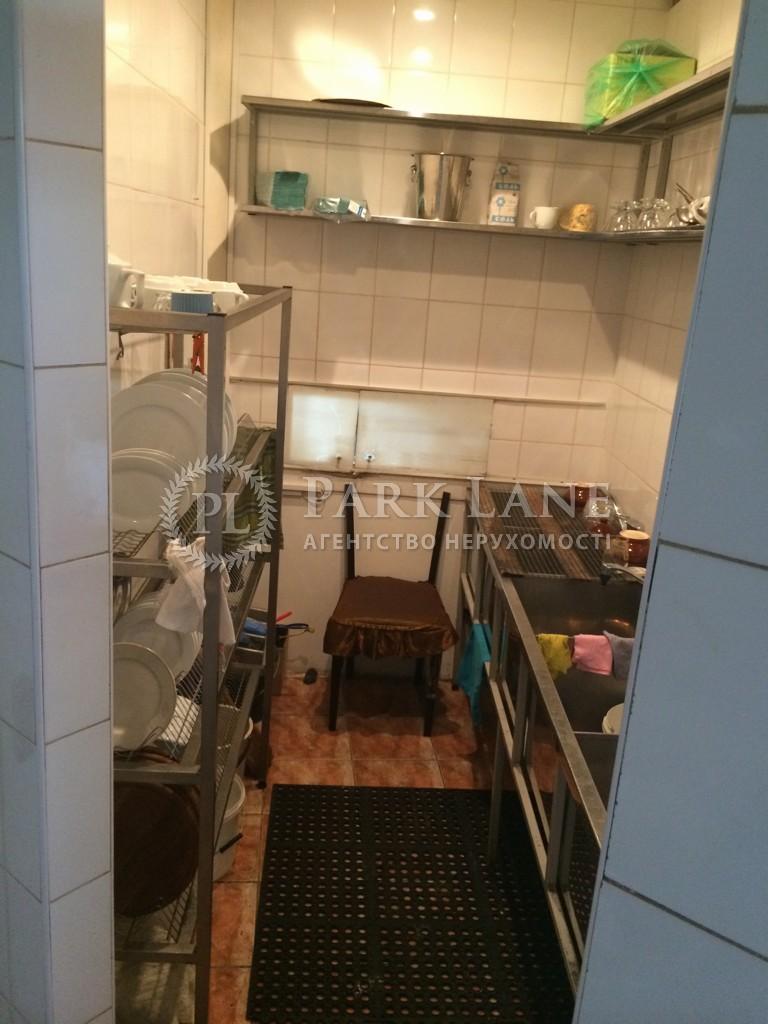 Ресторан, J-25790, Приозерная, Киев - Фото 15