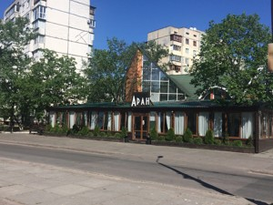 Ресторан, J-25790, Приозерная, Киев - Фото 2