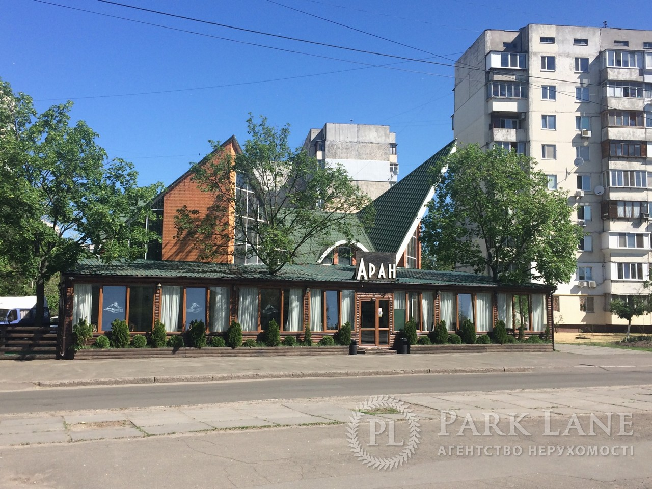Ресторан, J-25790, Приозерная, Киев - Фото 1