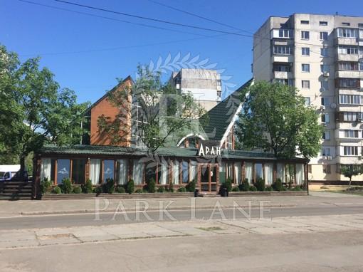 Ресторан, Приозерна, Київ, J-25790 - Фото