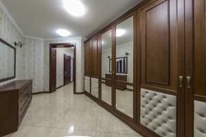 Квартира K-25903, Институтская, 18а, Киев - Фото 28