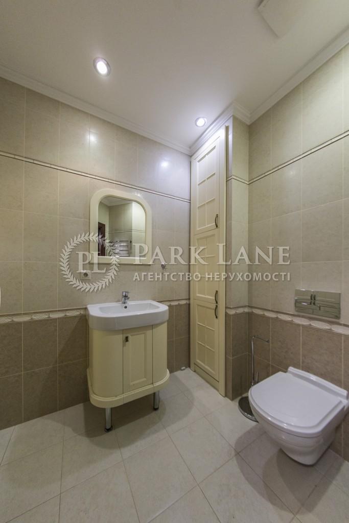 Квартира ул. Институтская, 18а, Киев, K-25903 - Фото 19