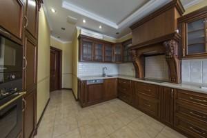 Квартира K-25903, Институтская, 18а, Киев - Фото 17
