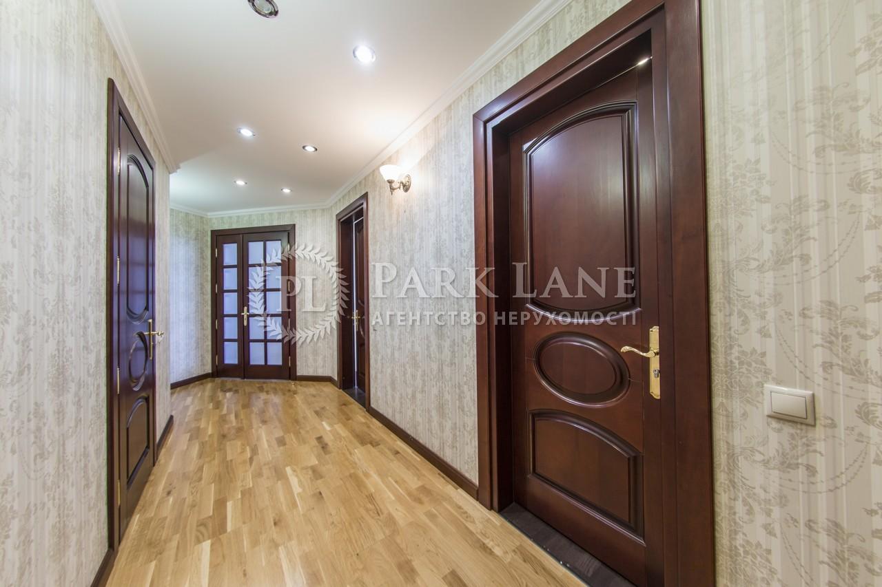 Квартира ул. Институтская, 18а, Киев, K-25903 - Фото 23
