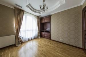 Квартира K-25903, Институтская, 18а, Киев - Фото 15