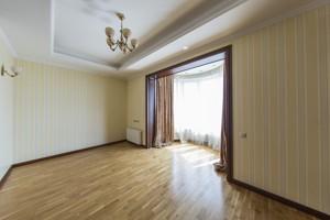 Квартира K-25903, Институтская, 18а, Киев - Фото 13