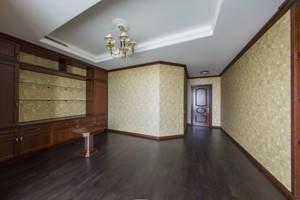Квартира K-25903, Институтская, 18а, Киев - Фото 9
